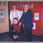 Драгомир Живановић, Светислав Срдић и Марина Раковић, 2004. година