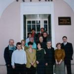 Колектив архива, 2001. година
