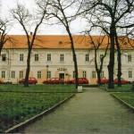 Зграда Архива