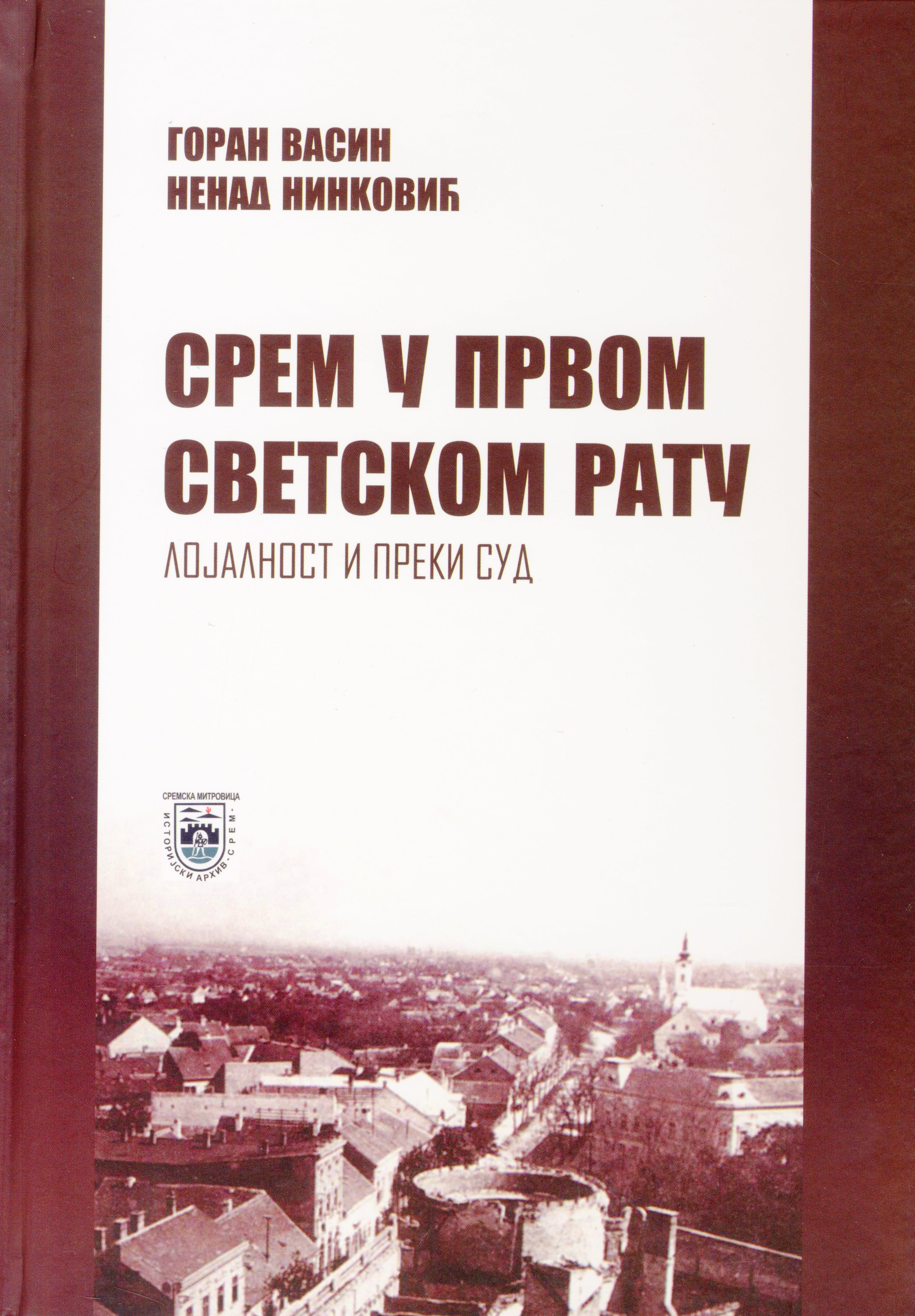 knjige011