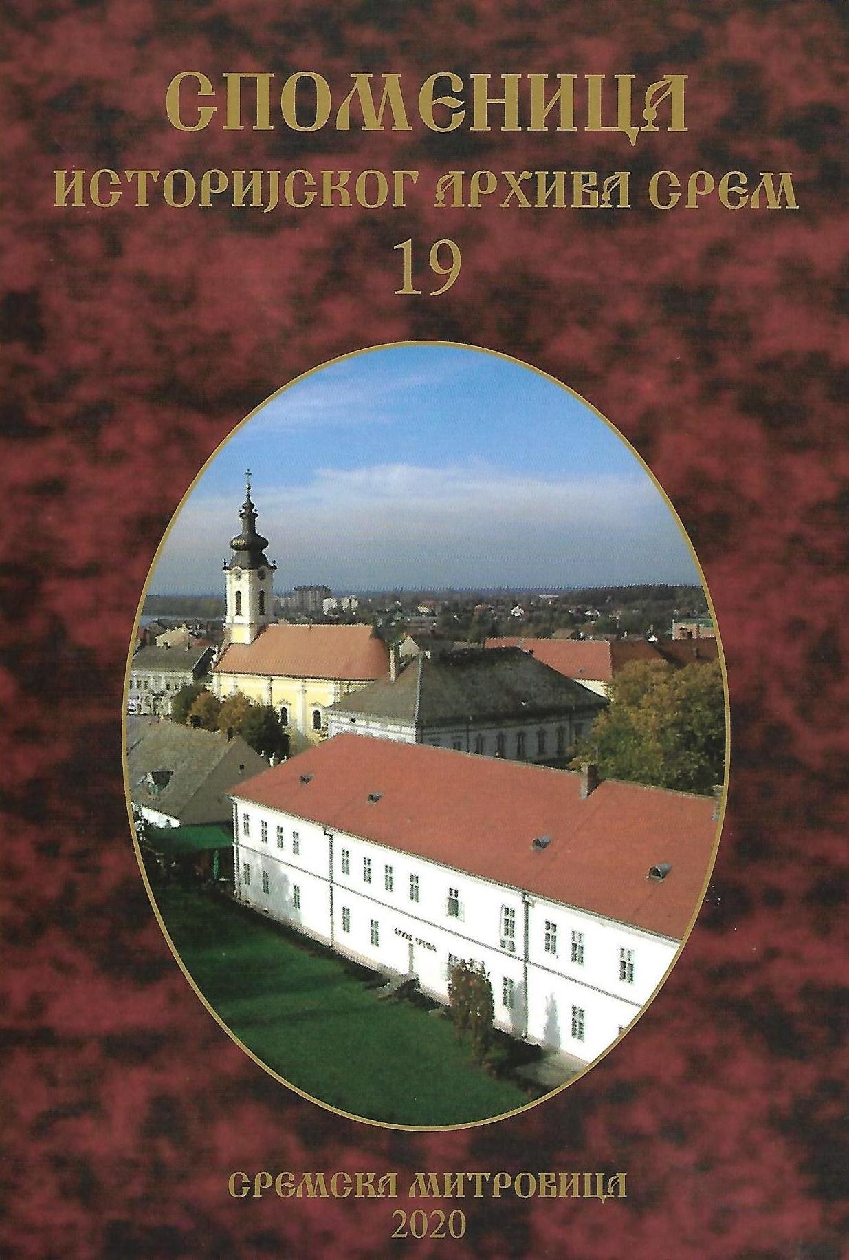 SPOMENICA19